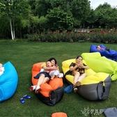 充氣沙發 懶人充氣沙發便攜式網紅款空氣床戶外沙灘可折疊睡袋氣墊床單人 遇見初晴YJT