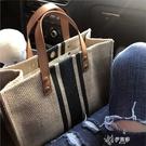 韓版女士手提公文包職業通勤條紋簡約單肩大包包大容量帆布 【快速出貨】