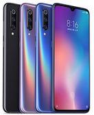 【Xiaomi】小米9 (6G/128G) 6.39吋4800萬AI鏡頭手機  (公司貨/全新品/保固一年)