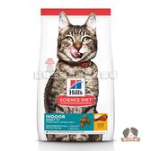 【寵物王國】希爾思-室內成貓7歲以上(雞肉特調食譜)-3.5磅(1.58kg)