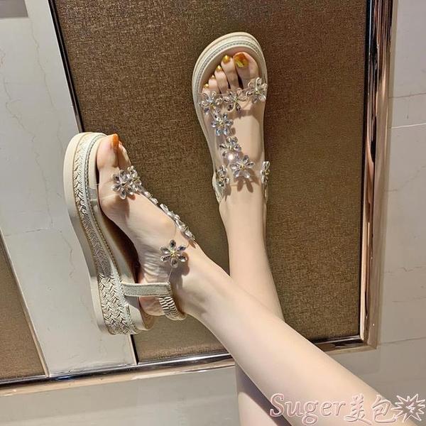 鬆糕涼鞋 涼鞋女夏2021年新款百搭仙女風坡跟一字羅馬高跟鞋ins潮厚底鬆糕 suger 新品