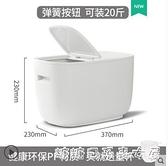 米桶家用20斤裝防蟲防潮密封裝米儲米箱米缸大米大號麵粉收納箱快速出貨