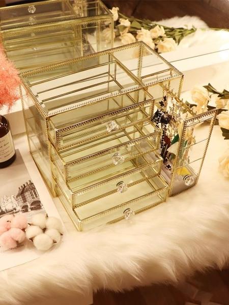 首飾盒 網紅金色玻璃首飾收納盒抽拉式公主耳環耳釘戒指項鏈飾品整理架子 mks薇薇
