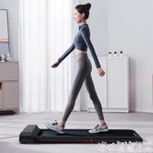 跑步機 生態鏈 R1跑步機家用款智慧可折疊靜音小型平板走步機室內 LX 博世旗艦