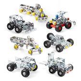 進口入門金屬拼裝積木玩具拆裝車模型 LQ1746『夢幻家居』