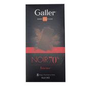 伽樂GALLER70%醇黑巧克力80g【愛買】