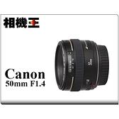 ★相機王★Canon EF 50mm F1.4 USM 平行輸入