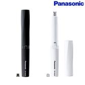 日本空運 Panasonic ER-GN20 國際牌 多功能 修容器 修剪鼻毛機【小福部屋】