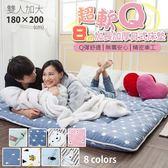 雙人加大床墊 超軟Q加長加厚8公分日式床墊-雙人加大180*200公分《生活美學》