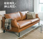 沙發床復古美式鄉村三人雙人皮沙發工業風新古典家具新品 JD 全館免運