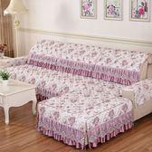 布藝沙發巾套罩紅木沙發坐墊子四季通用防滑布藝全蓋123組合定做 萬聖節