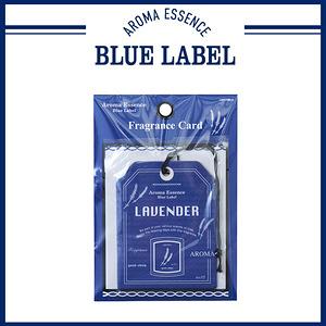 日本Blue Label 香氛片(法式薰衣草)2枚