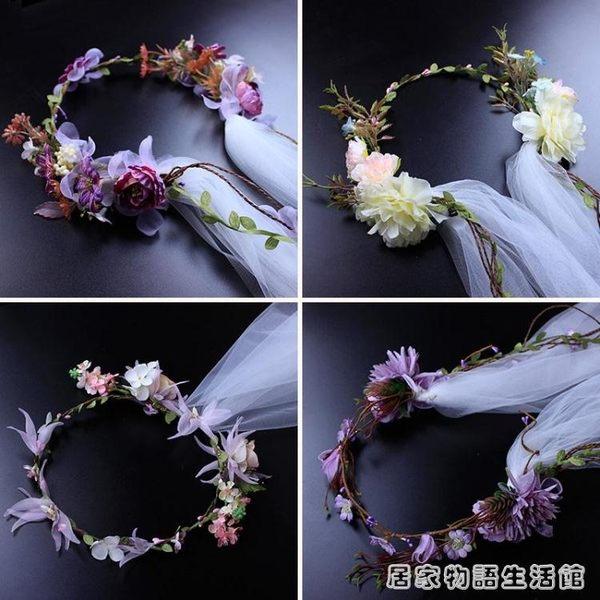 韓式新娘花環頭紗頭飾森系公主婚紗結婚婚禮仙女超仙花仙子飾品 居家物語