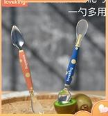 嬰兒刮泥勺寶寶刮蘋果泥勺子輔食工具兒童餐具吃水果泥神器