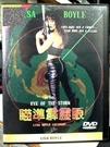 挖寶二手片-0B04-160-正版DVD-電影【瞄準霹靂眼】-(直購價)