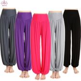 新款瑜伽服莫代爾燈籠褲女肚皮舞練習褲長褲舞蹈褲運動健身褲子    麻吉鋪