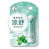 Mentholatum曼秀雷敦涼舒薄荷精油棒(1.25g) 【康是美】