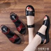 閏月鞋媽媽涼鞋女夏平底孕婦軟底中年防滑中老年鞋真軟皮舒適涼鞋「安妮塔小鋪」
