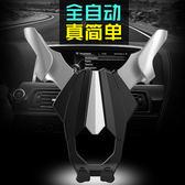 (交換禮物)車載手機支架汽車用出風口車內卡扣式通用多功能手機架導航支撐架