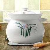 砂鍋燉鍋 陶瓷 煲湯 明火 耐高溫湯煲 養生土鍋沙鍋湯鍋粥煲『極有家』