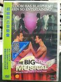 影音專賣店-P01-065-正版DVD*電影【超級同志音樂會】-丹尼爾羅賓森 喬伊達汀 布蘭特寇瑞根