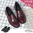 包鞋 方頭小流蘇亮皮包鞋 MA女鞋 T7...