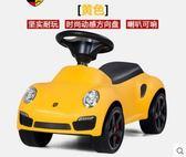 兒童新款滑行四輪車LVV1850【KIKIKOKO】