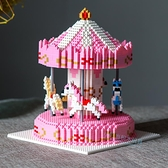 積木玩具 可愛少女心旋轉木馬擺件【聚寶屋】