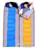 睡袋四季秋冬季加厚露營保暖雙人室內旅行隔臟睡袋igo時光之旅