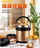 富光多層保溫飯盒成人便攜304不銹鋼真空超長保溫桶大容量帶飯盒