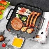 烤肉盤 韓式麥飯石燒烤盤家用不黏無煙烤肉鍋電磁爐烤盤商用鐵板燒烤肉盤【幸福小屋】