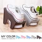 鞋子收納架 整理鞋架 雙層鞋撐  鞋收納...