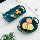 輕奢創意水果盤歐式金邊陶瓷果盤家用客廳茶幾干果盤糖果點心盤