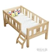 實木兒童床帶護欄男孩單人床女孩公主床寶寶加寬小床嬰兒拼接大床 ATF夢幻小鎮
