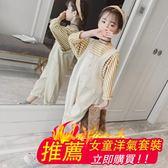 童裝女童洋氣套裝2018新款秋裝大童韓版時尚背帶褲兒童秋款兩件套