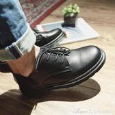 潮流情侶款日系單鞋夏季男士皮鞋潮男時尚男鞋韓版休閒低筒鞋艾美時尚衣櫥