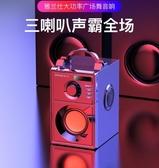 藍芽音響-雅蘭仕無線藍芽音箱大音量迷你小音響家用戶外廣場舞手提便攜式 糖糖日繫