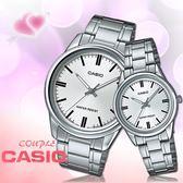 CASIO卡西歐 手錶專賣店 MTP-V005D-7A+LTP-V005D-7A 簡約對錶 礦物玻璃鏡面 不鏽鋼錶殼錶帶