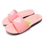 NIKE KAWA SLIDE VDAY (GS/PS)女童款 運動涼拖鞋 粉 -NO.BQ7427600