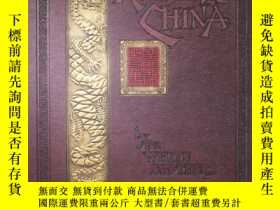 二手書博民逛書店懷特兄弟《美哉中華》(Romantic罕見China),大型影集