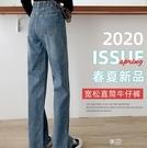 牛仔闊腿褲女春秋2020年新款潮寬鬆顯瘦高腰垂感直筒老爹泫雅拖地 享購