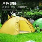搭建帳篷戶外露營便攜防雨防風2-3人野營游玩2人單人野外 PA2194 『黑色妹妹』