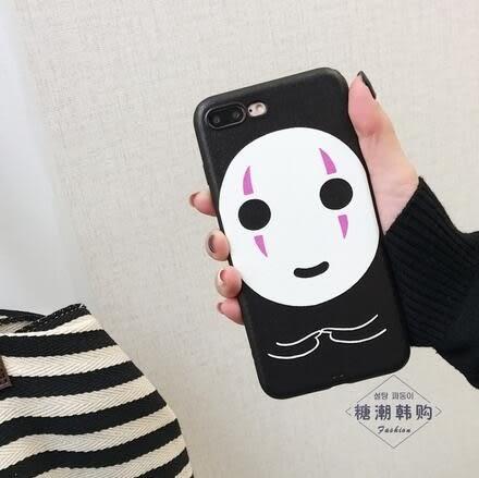 【SZ33】iPhone 7/8 plus手機殼 黑邊大臉無臉男  iPhone 7/8  6plus iphone 6s 手機殼