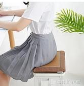 遠宜坐墊學生教室夏季員工凳子墊子清涼透氣板凳長方形屁股墊 【全館免運】