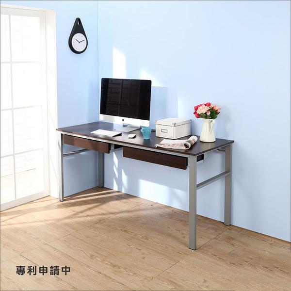 【澄境】I-B-DE049WA-2DR  低甲醛防潑水160公分雙抽屜穩重型工作桌