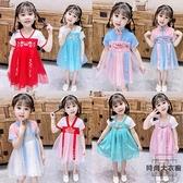 女童裙字女寶寶連身裙嬰兒童漢服唐裝中國風夏裝【時尚大衣櫥】