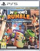 【玩樂小熊】現貨 PS5遊戲 百戰天蟲 大混戰 完全版 鬥毆 Worms Rumble 中文版