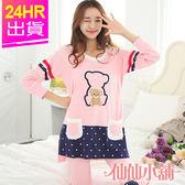 哺乳衣 粉 豆芽小熊 棉質甜美長袖兩件式哺乳孕婦裝 舒適居家服睡衣 仙仙小舖