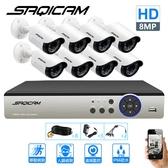 Saqicam 4K監視器 H.265+ 8路監控錄影主機DVR 800萬畫素 監視器套餐 8MP紅外線防水攝影機*8