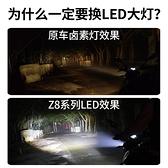 Z8系列摩托車LED透鏡大燈改裝強光超亮燈泡雙爪H4三爪電動